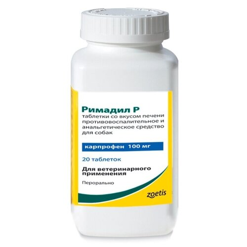 Таблетки Zoetis (Pfizer) Римадил Р 100 мг, 20шт. в уп.