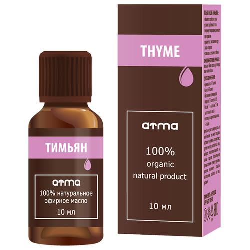 Эфирное масло ATMA Тимьяна 10мл
