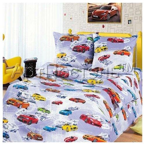 Постельное белье Автомир 1,5 спальный