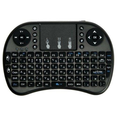 Клавиатура LuazON BKB-1.0 Black
