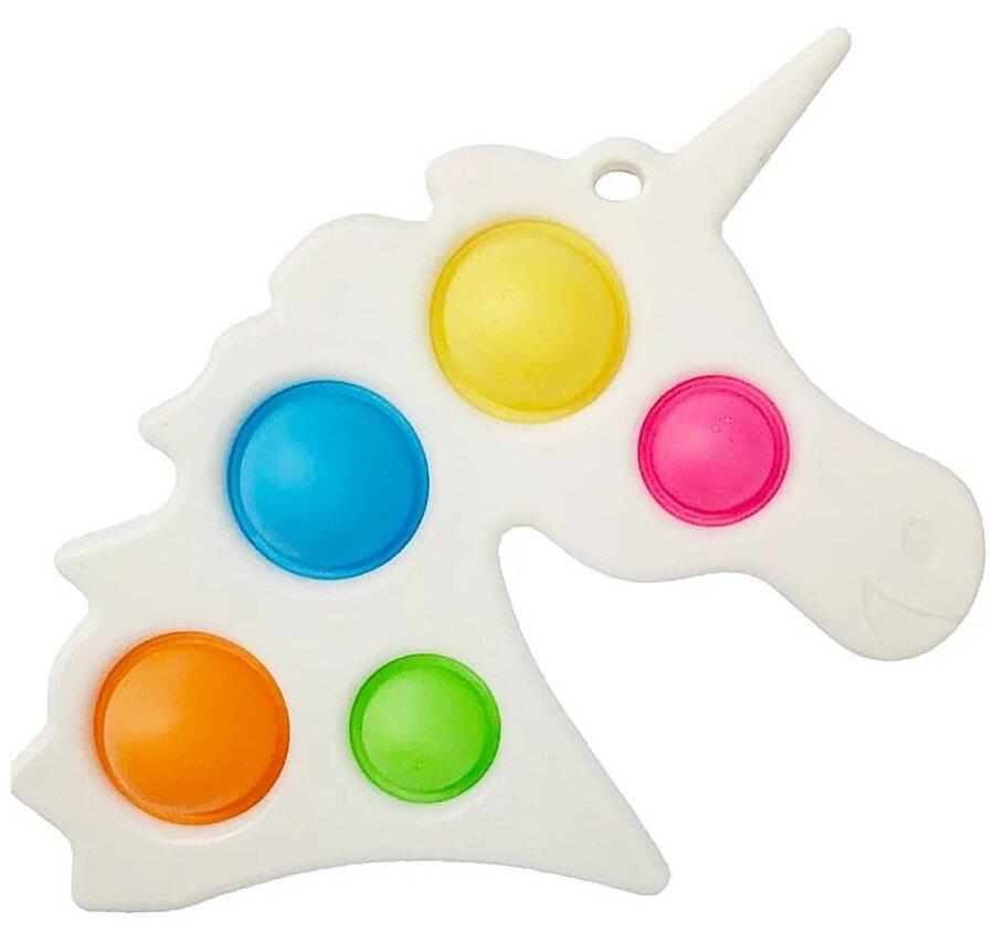 """Игрушка-антистресс Simple Dimple Board Единорог,сенсорная тактильная игрушка-ямочка """"Bubble pop"""" разноцветная, брелок — купить по выгодной цене на Яндекс.Маркете"""