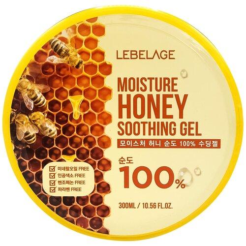 Гель для тела Lebelage увлажняющий успокаивающий с экстрактом мёда Moisture Honey Soothing Gel, 300 мл гель для тела lebelage moisture avocado 100% soothing gel универсальный с экстрактом авокадо 300 мл