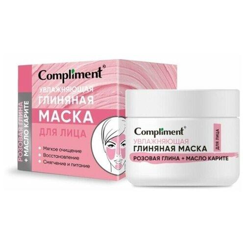Купить УВЛАЖНЯЮЩАЯ ГЛИНЯНАЯ МАСКА для лица с розовой глиной и маслом карите, 50мл, Compliment