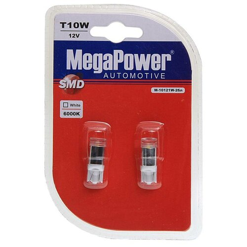 Лампа автомобильная светодиодная MegaPower 10121W-2бл W5W (T10) 12V 10W 2 шт.