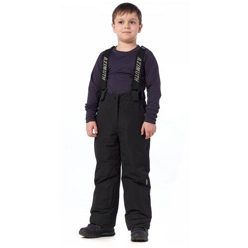 Горнолыжные брюки подростковые AZIMUTH 7981 ПМ (Серый/140)