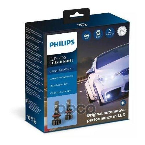 Лампа Fog H8/H11/H16 Ultinon Pro9000 Hl 5800k Led Philips арт. 11366U90CWX2