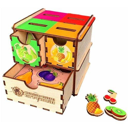 Комодик куб Фрукты - ягоды комодик большой фрукты овощи ягоды