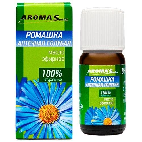 AROMA'Saules эфирное масло Ромашка аптечная голубая, 10 мл