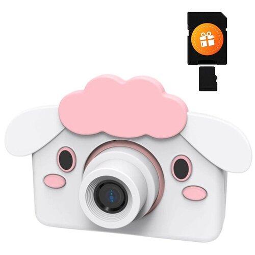 Детский цифровой фотоаппарат с чехлом - Овечка 32 МП + чехол и флешка в 4GB подарок / Лучшие детские фото на ярком дисплее 2 дюйма / Оригинальный подарок для ребенка детская фото и видео камера, белый