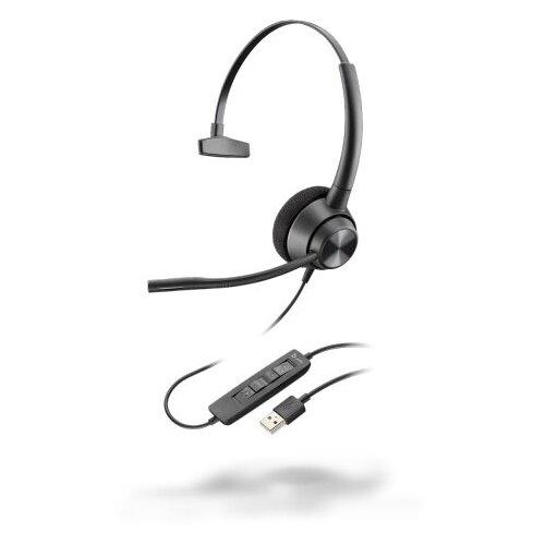 Plantronics Poly EncorePro EP310 USB-A [214568-01] - Гарнитура для Call-центра