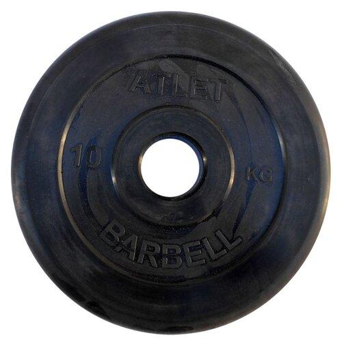 Диск MB Barbell MB-AtletB50-10 черный