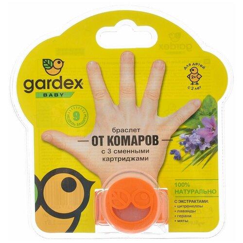 Фото - Браслет Gardex Baby от комаров с 3 сменными картриджами, оранжевый клипса с картриджем gardex baby от комаров