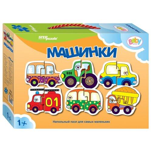 Купить Пазл Step puzzle Baby Step Машинки (70110), 12 дет., Пазлы
