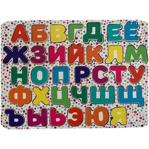 Рамка-вкладыш PAREMO Алфавит с цветным принтом (PE720-110)