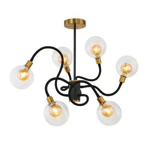 Люстра Globo Lighting Eddy 56010-6, G9, 21 Вт люстра globo lighting kuriana 5645 3h g9 150 вт