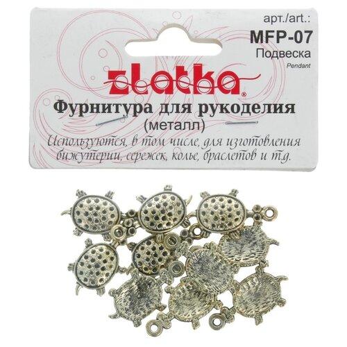Набор подвесок Zlatka Черепаха, 10 шт, под античную бронзу (MFP-07)