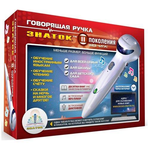 Купить Знаток Обучающая игра Говорящая ручка Знаток 2 поколения, Обучающие материалы и авторские методики