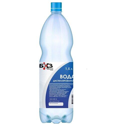 Вода дистиллированная БХЗ, 1,5л