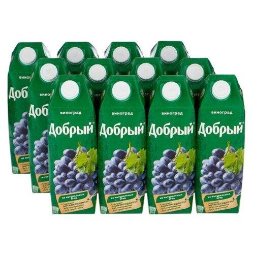 Добрый нектар Виноград, 12шт. Х 1 л нектар удачный алычовый 1 л