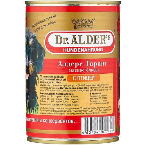 Фото - Влажный корм для собак Dr. Alder`s 410 г влажный корм для собак dr alder s ягненок 12 шт х 750 г