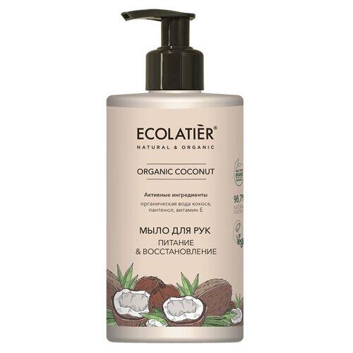 Купить Ecolatier GREEN Мыло для рук Питание & Восстановление Серия ORGANIC COCONUT, 460 мл, ECO Laboratorie