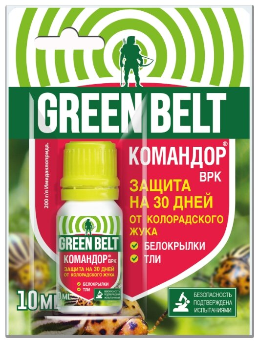 Green Belt Средство защиты от колорадского жука Командор, 10 мл