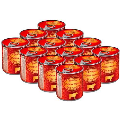Влажный корм для собак Родные корма беззерновой, говядина 12 шт. х 340 г