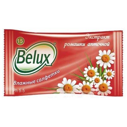 Влажные салфетки Belux экстракт ромашки аптечной, 15 шт.