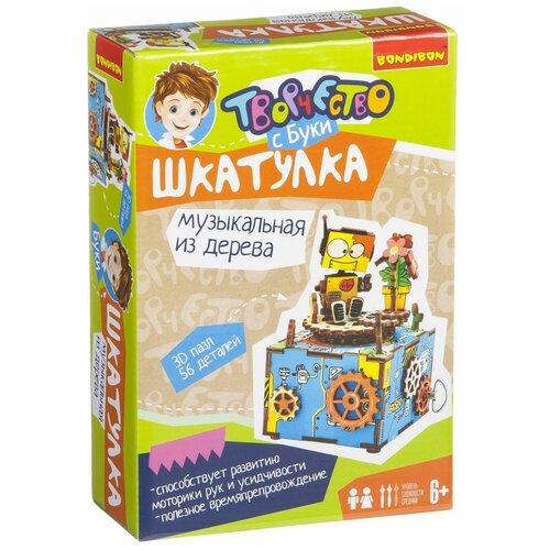 Купить 3D-пазл BONDIBON Деревянная музыкальная шкатулка Робот-романтик (ВВ1577), 56 дет., Пазлы