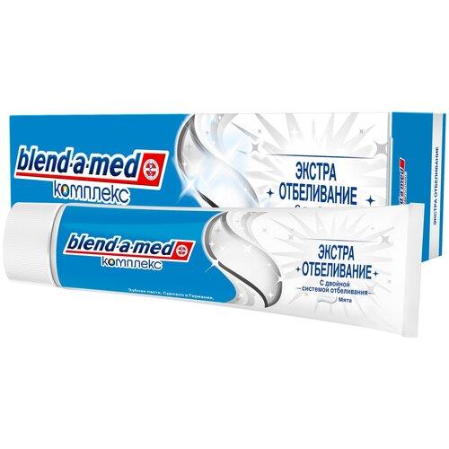 Фото - Зубная паста Blend-a-med Комплекс Экстра Отбеливание, мята, 100 мл зубная паста blend a med экстра свежесть 100 мл