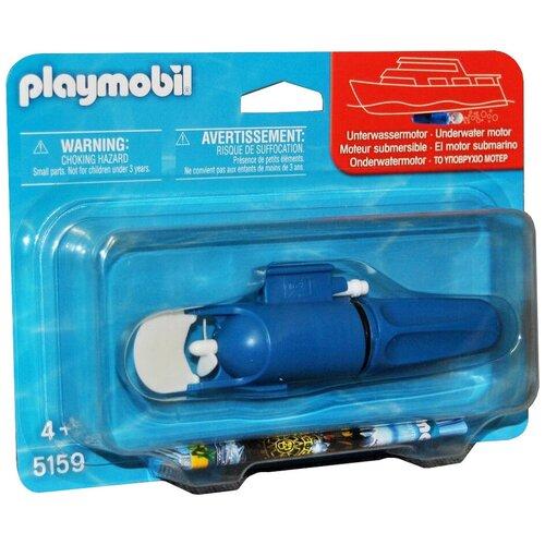 Набор с элементами конструктора Playmobil RC Modul 5159 Подводный двигатель