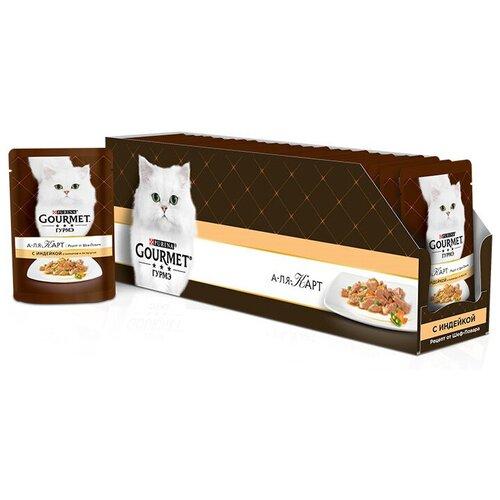 Влажный корм для кошек Gourmet А-ля Карт а-ля Рататуй, с индейкой 24 шт. х 85 г (кусочки в соусе) влажный корм для кошек gourmet голд с форелью 24 шт х 85 г кусочки в соусе