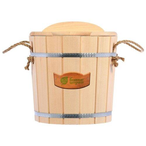 Банные штучки Запарник с крышкой 15 л бежевый