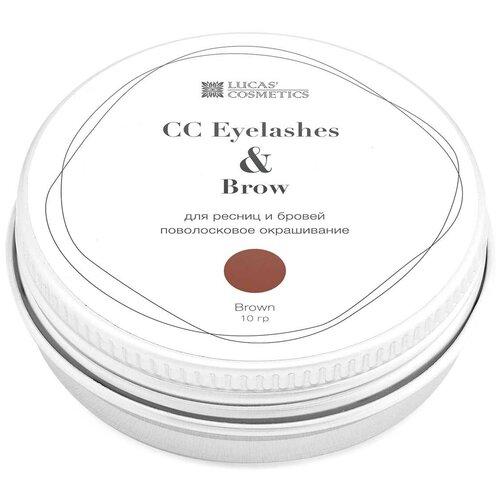 CC Brow Хна для окрашивания ресниц и бровей в баночке, 10 г. brown