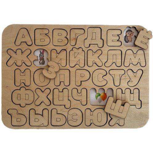 Рамка-вкладыш PAREMO Алфавит с гравировкой (PE720-109)
