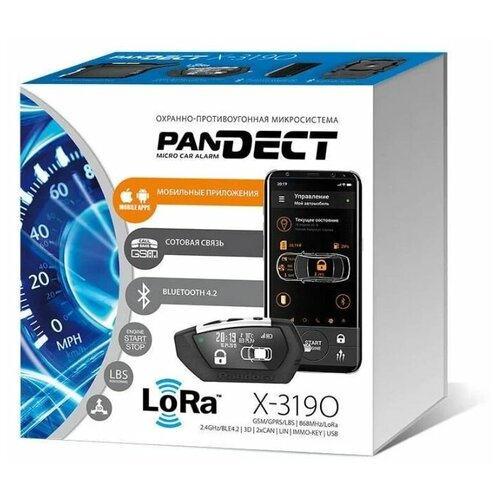 Фото - Автосигнализация Pandect X-3190 автосигнализация pandect x 1800 l