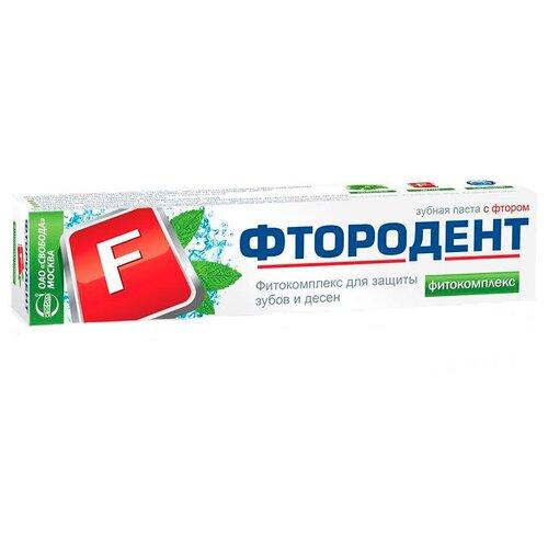 Зубная паста СВОБОДА Фтородент Фитокомплекс, мята, 62 г