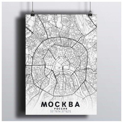 Постер Карта Москва 50х70 см.