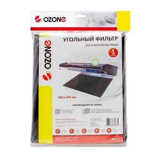 Универсальный микрофильтр Ozone MF-4 угольный для кухонной вытяжки 560х470 мм 1 шт