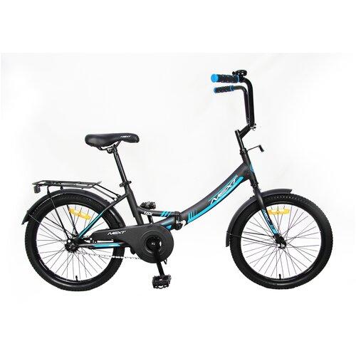 Подростковый городской велосипед Next Cool 20 (2020) черный 13