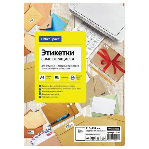 Фото - Бумага OfficeSpace A4 этикетки самоклеящиеся 16197 80г/м2 100лист неделенная, белый бумага officespace a4 pale 80г м2 50лист цветная фиолетовый