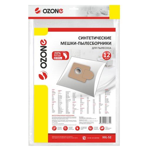 мешки пылесборники ozone xxl p05 бумажные 12 шт 2 микрофильтра для bosch siemens scarlett ufesa Синтетические мешки-пылесборники Ozone XXL-52 для пылесоса THOMAS, 12 шт + 2 микрофильтра