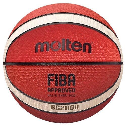 Баскетбольный мяч Molten B5G2000, р. 5 красный/белый