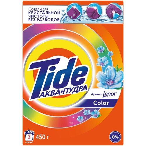 Фото - Стиральный порошок Tide Lenor Touch of Scent Color (автомат), 0.45 кг стиральный порошок tide color автомат 4 5 кг