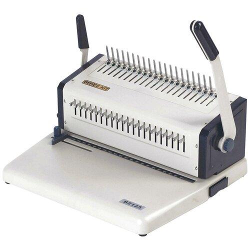 Механический брошюровщик Office Kit B2125 светло-серый