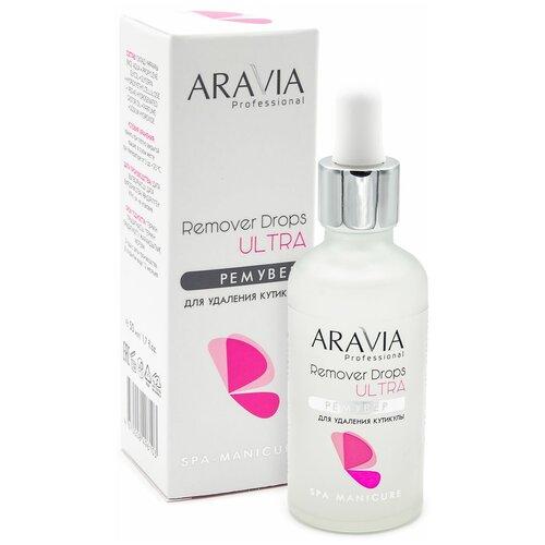 Ремувер для удаления кутикулы Remover Drops Ultra ARAVIA Professional, 50 мл недорого