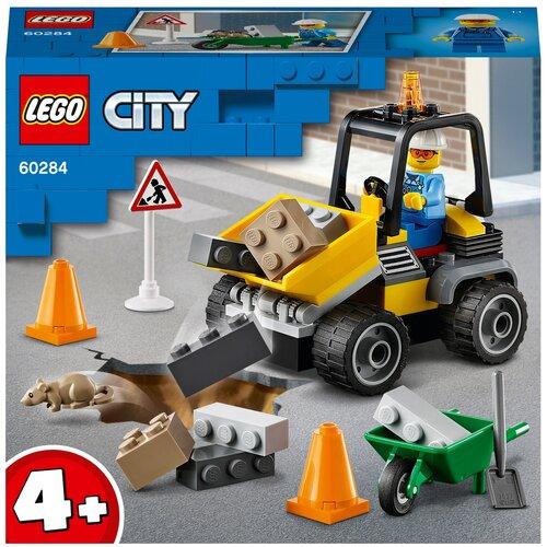 Купить Конструктор LEGO City 60284 Автомобиль для дорожных работ, Конструкторы