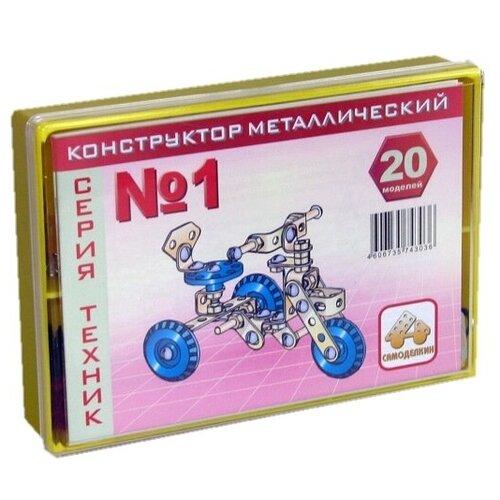 Конструктор Самоделкин Техник 03003 №1