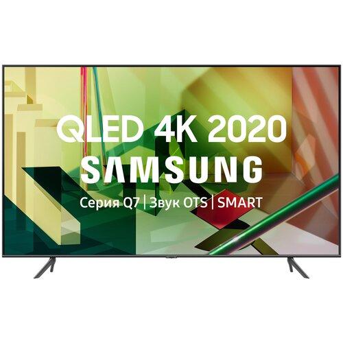 Фото - Телевизор QLED Samsung QE75Q70TAU 75 (2020), серый титан телевизор qled samsung qe82q800tau 82 2020 черный титан