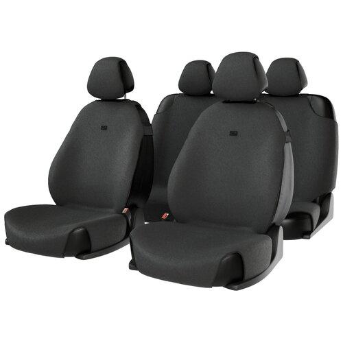 Комплект накидок на автомобильные сиденья CarFashion FORUM темно-серый